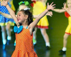 Dance for Young Children